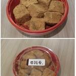 口福堂 - わらび餅、500円(内税)。老舗料亭「柿安」でもご提供している人気の和菓子だそうです。