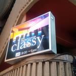バークラッシー - 目印の電光看板
