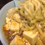 麺屋 滝昇 - マーボー麺 大盛300g ¥920 チャーシュー ¥320