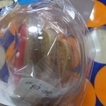 オオサカ愛シング - おめでとう+ハート型:776円(2014.08月)