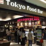 ベックスコーヒーショップ - 成田空港第1ターミナル南ウイング、出国手続き後エリア