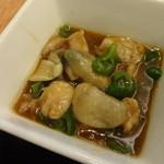 成葉軒 - 鶏肉とフクロダケ炒め