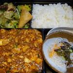 30149496 - 本格四川麻婆豆腐ランチ