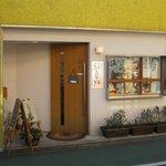 Sioya - 黄色壁が目印「Patisserie Sioya」。