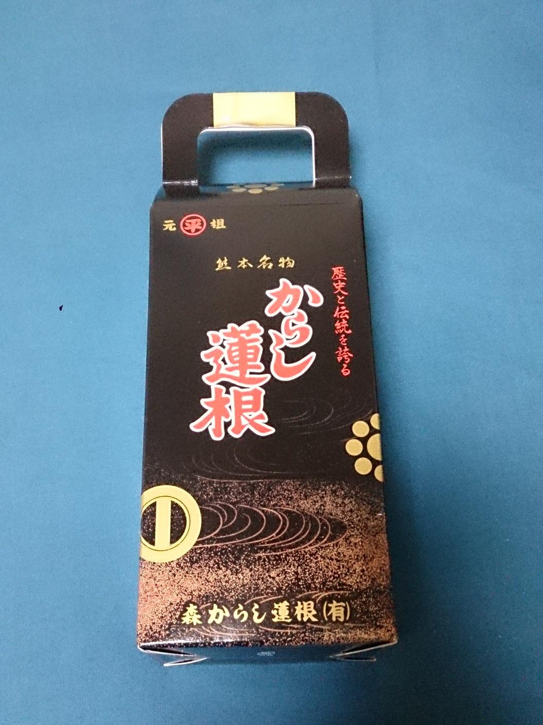 熊本銘品蔵