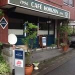 ホライズン - 大通りの横道沿いに、お店がありました。