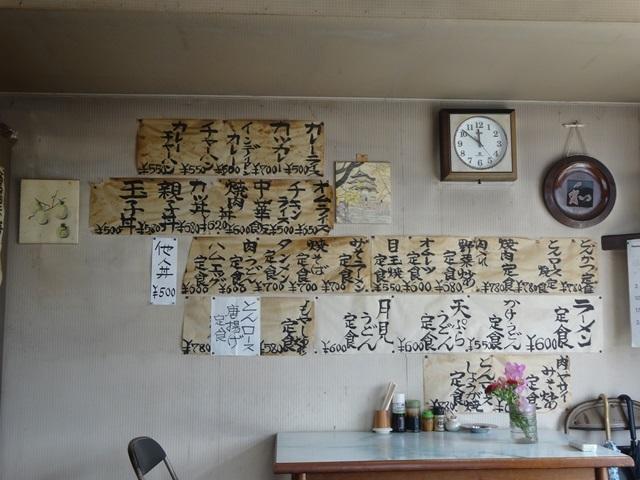 銀作亭 - 壁メニュー(右)