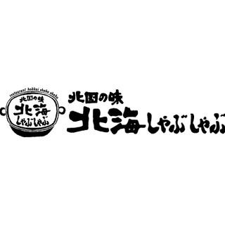 【秘伝のタレ】