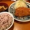 とんかつ浜勝 - 料理写真:ロースカツ定食
