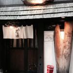 麺場 七人の侍 - いい感じが出て来た入口