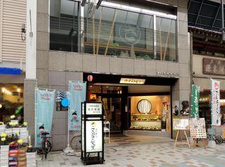 さぬき麺業 兵庫町店 - さぬき麺業 兵庫町本店さん