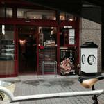 蕎麦たかね 日本橋茅場町店 - 蕎麦粉の臼引き中