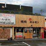 肉の醍醐 - 最新型の焼肉店やな