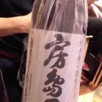 30164384 - 房島屋65%純米無濾過生酒