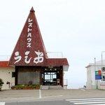 レストハウスうしお - 店内から三陸の海(太平洋)を見下ろせる絶海スポット