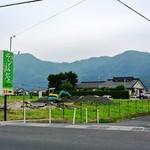 30165513 - そば処神門・外観(2014.06)