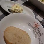 イルキャンティ・エスト - グラタンにつくパンとバター