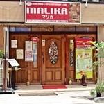 マリカ - マリカ 湯島店 店舗外観