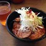 らぁ麺 はせ川 - あぶりチャーシュー丼