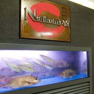 活きの良い鮮魚♪姿造り680円〜