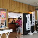 30171172 - ディスイズカフェ…新金谷駅構内改札横