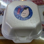 松島さかな市場 - かわいい容器