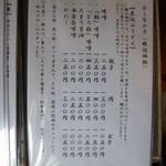 30172272 - 煮込みうどん 二橋(にはし) 岡崎市(愛知)