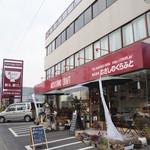 クラフトカフェ - お店は浦和駅or南浦和駅からバスで10分ほど。