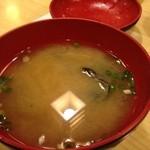 月乃家寿司 - お椀