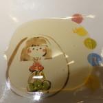 はちみつ屋さん - 自社製 熊本県産100%蜂蜜 みかん 300ml 1450円 小皿に 【 2014年8月 】