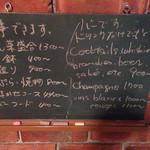 酒陶 柳野 -