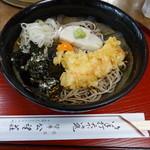 公望荘 - 武蔵野(1,550円)