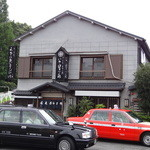公望荘 - 鶯谷駅南口ロータリーの中にあるお店