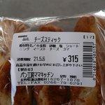 パン工房ママキッチン -
