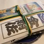 日本橋 鮒佐 - 江戸前佃煮 ぶぶ漬けセット 105g 1080円。