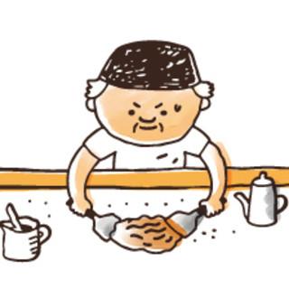 【広島流お好み焼き生みの親】