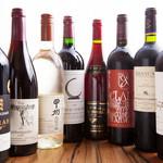 北新地たゆたゆDX - 美味しいワインご用意しております。