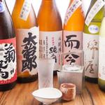 北新地たゆたゆDX - こだわりの厳選日本酒ご用意しております。