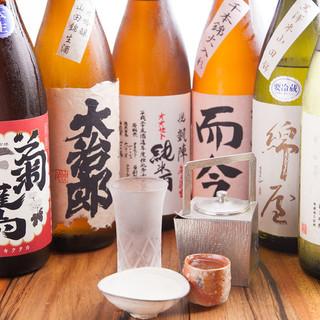 様々な日本酒を取り揃えております。
