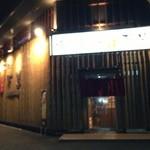 揚げ足鳥・伊予万里 - 入口