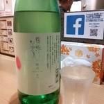 なか屋 - 日本酒「東洋美人 原点 愛山」原点シリーズ最後だそうです^^