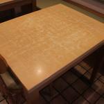 冷麺館 鶴橋店 - 1階おひとりさま席席