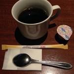 30193193 - コーヒー嬉しい♪