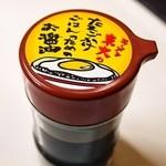 ラーメン東大 - ラーメン東大のたまごかけごはんのためのお醤油