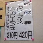 30194632 - メニュー