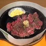 ペッパーランチ - ワイルドジューシーカットステーキ(300g1242円)
