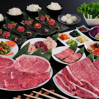 焼肉宴会コース/5000円~ご用意。