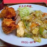 第五兵庫楼 - 料理写真:中華ランチ