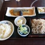 やぶ久 - 料理写真:『魚御膳』(税込1050円)