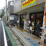 キッチンメル - 桜丘郵便局から少し歩いたところにございます